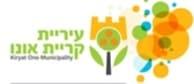 ישראל שצ'וצ'ינסקי